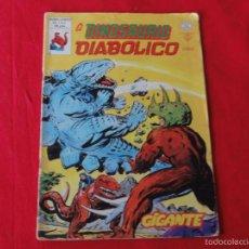 Cómics: DINOSAURIO DIABOLICO. V1. Nº 2. C-11B. Lote 57907357