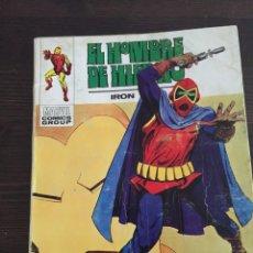 Cómics: IRON MAN HOMBRE DE HIERRO VOL. 1 NUM. 31 VERTICE. Lote 180332396