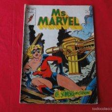 Cómics: MS MARVEL. V1. Nº 9. C-11B. Lote 57971903