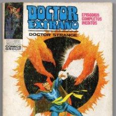 Cómics: DOCTOR EXTRAÑO Nº 7 (VERTICE 1972). Lote 57975598