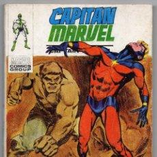 Cómics: CAPITAN MARVEL Nº 10 (VERTICE 1973). Lote 57976587
