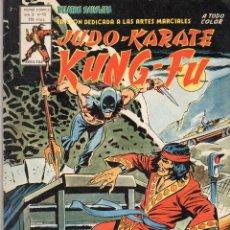 Cómics: COMIC VERTICE 1982 RELATOS SALVAJES KUNG FU VOL2 Nº 13 BUEN ESTADO. Lote 57980068