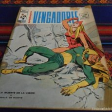 Cómics: VÉRTICE VOL. 2 LOS VENGADORES Nº 1. 1974. 30 PTS. LA MUERTE DE LA VISIÓN. DIFÍCIL.. Lote 57992505