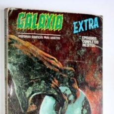 Cómics: GALAXIA EXTRA (VERTICE TACO), Nº 6 :DESAPARICIONES MISTERIOSAS (MUY DIFICIL ). Lote 58113973