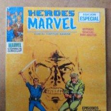 Cómics: HEROES MARVEL Nº 4 VERTICE VOL. 1 POCKETT - MUY BUEN ESTADO. Lote 58193327