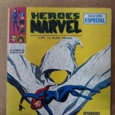 Cómics: HEROES MARVEL Nº 10 VERTICE VOL. 1 POCKETT - MUY BUEN ESTADO. Lote 58193330