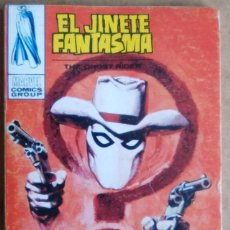 Cómics: EL JINETE FANTASMA Nº 3 VERTICE VOL. 1 POCKETT - MUY BUEN ESTADO. Lote 58211836