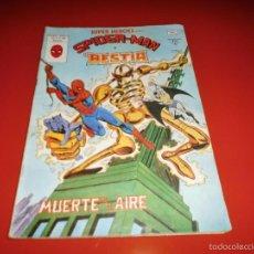 Cómics: SPIDER-MAN Y LA BESTIA VOL. 2 Nº 126 MUNDI COMICS VERTICE. Lote 58280319