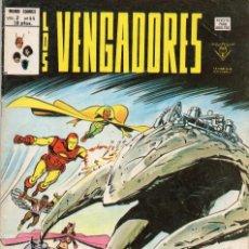 Cómics: COMIC VERTICE 1980 LOS VENGADORES VOL2 Nº 44 (BUEN ESTADO). Lote 58298157