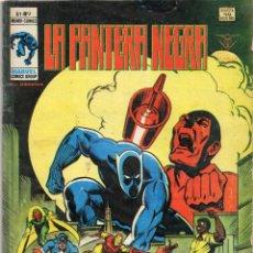 Cómics: COMIC VERTICE 1979 PANTERA NEGRA VOL1 Nº 7 (BUEN ESTADO). Lote 58332032