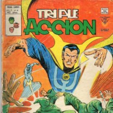 Cómics: COMIC VERTICE 1979 TRIPLE ACCION VOL1 Nº 4 (BUEN ESTADO). Lote 58458845