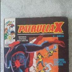 Cómics: PATRULLA X VERTICE NÚMERO 16. Lote 58542101