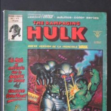 Cómics: THE RAMPAGING HULK Nº 12. LA MASA. VERTICE. Lote 58557593