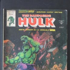 Cómics: THE RAMPAGING HULK Nº 13. LA MASA. VERTICE. Lote 58557598