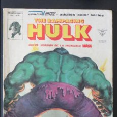 Cómics: THE RAMPAGING HULK Nº 14. LA MASA. VERTICE. Lote 58557607