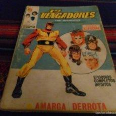 Cómics: VÉRTICE VOL. 1 LOS VENGADORES Nº 10. 25 PTS. 1970. AMARGA DERROTA.. Lote 58607496
