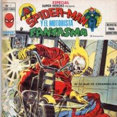 Cómics: COMIC VERTICE 1980 ESPECIAL SUPER HEROES Nº 7 (BUEN ESTADO). Lote 59877285