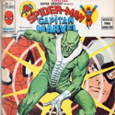 Cómics: COMIC VERTICE 1980 ESPECIAL SUPER HEROES Nº 8 (BUEN ESTADO). Lote 58620558
