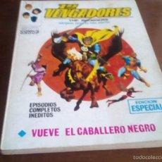 Cómics: LOS VENGADORES ,NUMERO 21. Lote 58620591