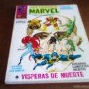 Cómics: HEROES MARVEL N-6. Lote 58649648