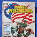 Cómics: MUNDOS DESCONOCIDOS - 1975 - ED. VÉRTICE - 261 PGS - TAPA DURA - MUNDI COMICS - RELATOS SALVAJES. Lote 58651857