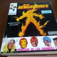 Cómics: VENGADORES N-3. Lote 58653229