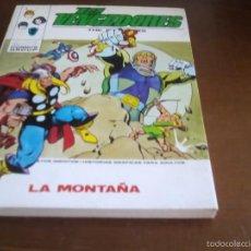 Cómics: VENGADORES N-48. Lote 58653520