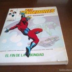 Cómics: VENGADORES N-45. Lote 58653746