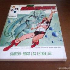 Cómics: VENGADORES N-42. Lote 58653868