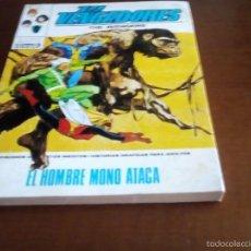 Cómics: VENGADORES N-35. Lote 58655394