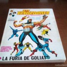 Cómics: VENGADORES N-29. Lote 58655507