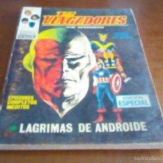Cómics: VENGADORES N-26. Lote 58655747