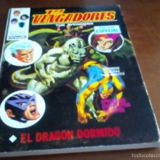 Cómics: VENGADORES N-18. Lote 58656007