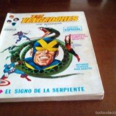Cómics: VENGADORES N-14. Lote 58656113