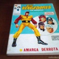 Cómics: VENGADORES N-10. Lote 58656263