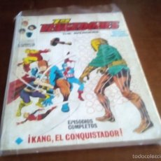 Cómics: VENGADORES N-4. Lote 58656369