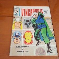 Cómics: VENGADORES V2 NUMERO 5 VERTICE. Lote 58685412