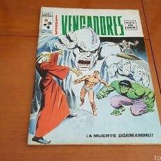 Cómics: VENGADORES V2 NUMERO 4 VERTICE. Lote 58685486