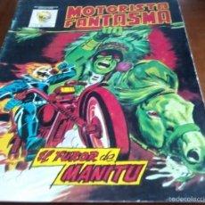 Cómics: MOTORISTA FANTASMA N-1 AL 6. Lote 58687956