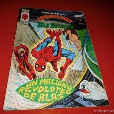 Cómics: SPIDER-MAN Y DAN DEFENSOR V.2 Nº 99 MUNDI-COMICS VERTICE. Lote 59163625