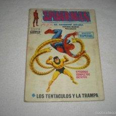 Cómics: SPIDERMAN N° 21 . LOS TENTACULOS Y LA TRAMPA. Lote 59506963