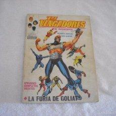 Cómics: LOS VENGADORES N° 29, MARVEL . VERTICE . LA FURIA DE GOLIAT. Lote 59691047