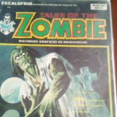 Cómics: ESCALOFRIO TALES OF THE ZOMBIE N-4. Lote 60280159