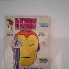 Cómics: EL HOMBRE DE HIERRO - VERTICE - NUMERO 12 - BUEN ESTADO - CJ 96 - GORBAUD. Lote 60628947
