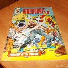 Cómics: LOS VENGADORES V.2 Nº 40. Lote 60651375
