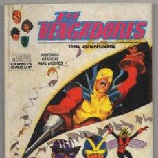 Cómics: LOS VENGADORES Nº 23 (VERTICE 1969). Lote 60684459