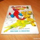 Cómics: SUPER HEROES V.1 Nº 10. Lote 61563468