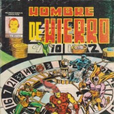 Cómics: CÓMIC VERTICE - HOMBRE DE HIERRO - Nº4 MUNDICOMICS L.81 COLOR. Lote 61579272