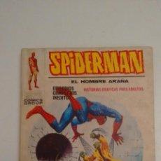 Cómics: SPIDERMAN V 1 TACO VOL 1 Nº 17. EL ARTERO LAGARTO. VERTICE 1971. Lote 62049796