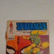 Cómics: SPIDERMAN V 1 TACO VOL 1 Nº 42. OTRA VEZ EL DUENDECILLO VERDE. VERTICE 1973. Lote 62052048